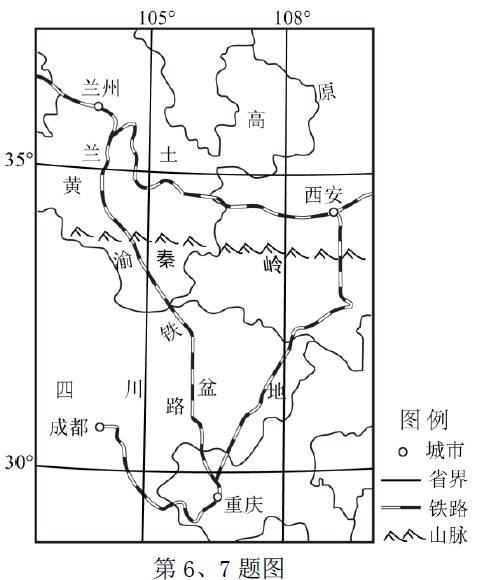 【超清版】2017年11月浙江学考、选考地理试卷(含答案)